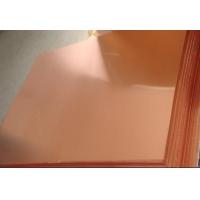 专营优质紫铜板T2国标拉丝紫铜板0.5mm超薄紫铜板