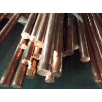 供应T2紫铜棒8.0导电紫铜棒生产厂家质量保证