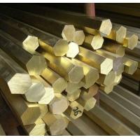 现货直销直径16黄铜六角棒直径50易车黄铜棒