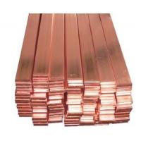 铜排厂家T2导电紫铜排3*15mm免切割窄紫铜排