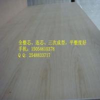 买高档实木贴面多层胶合板,首选临沂福康板材