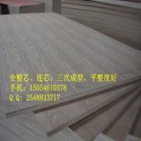 临沂E1 E0水曲柳面多层板,环保高档橱柜多层板