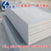 耐低温聚乙烯板 自润滑pe板 防滑耐磨