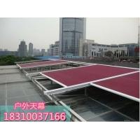 北京户外电动遮阳蓬, 玻璃房顶隔热防晒遮阳蓬雨棚