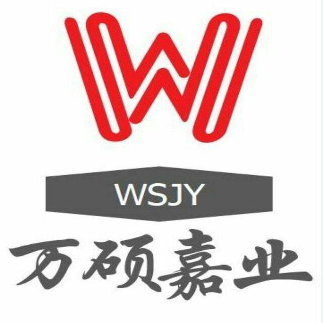 北京万硕嘉业幕布遮阳技术有限公司