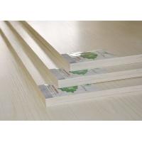 家具免漆板/光强牌/三聚氰胺板