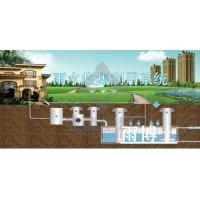 陕西西安雨水收集、雨水收集系统、雨水收集报价、西安蓄水模块
