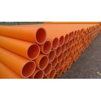 MPP电力管、CPVC电力管、电力电缆排管、电力管