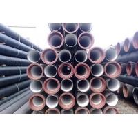 陕西西安球墨铸铁管、市政给排水管道、西安球墨铸铁井盖
