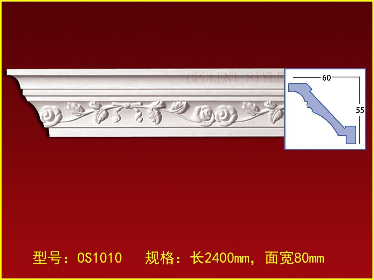 合肥PU线条 雕花角线 高分子材料  可设计安装