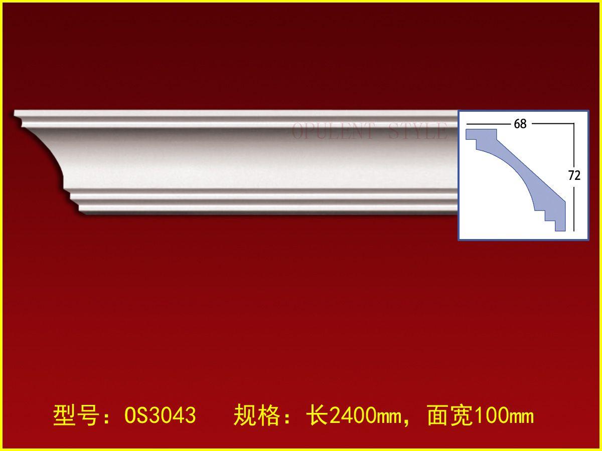 合肥欧式顶角线 阴角线 平面素面角线 光带线 吊顶线板材