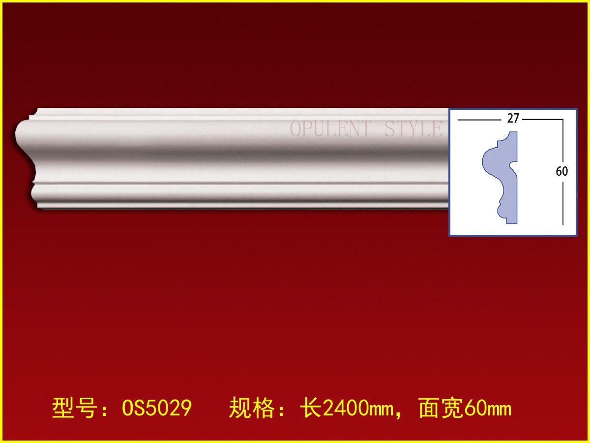合肥欧式PU线条 镜框线 电视背景墙收口包边线雕花素面平线