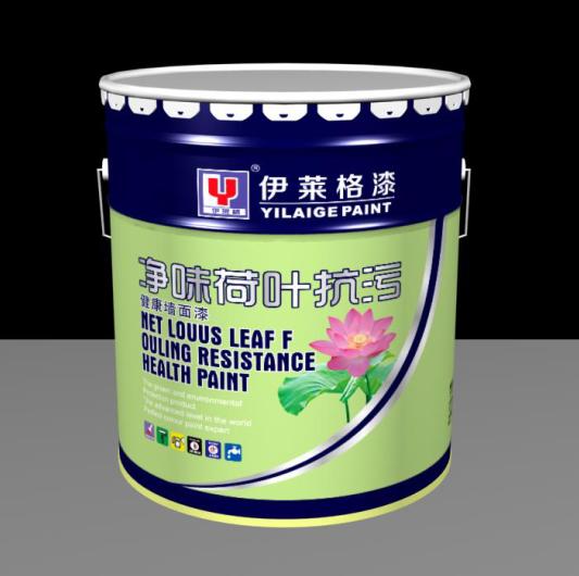 伊莱格净味荷叶抗污环保乳胶漆环保内墙新型涂料