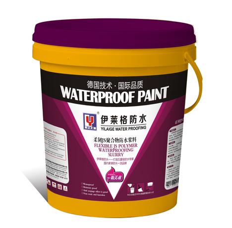 伊莱格柔韧JS聚合物防水涂料