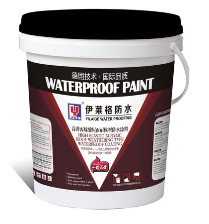 伊莱格高弹丙烯酸屋面耐候型防水涂料