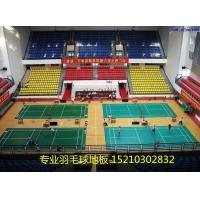运动地板 羽毛球地胶 羽毛球塑胶地板
