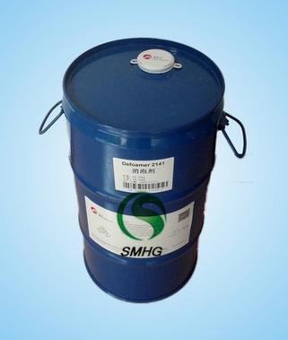 供应有机硅消泡剂SF-2141(可完全取代BYK-141