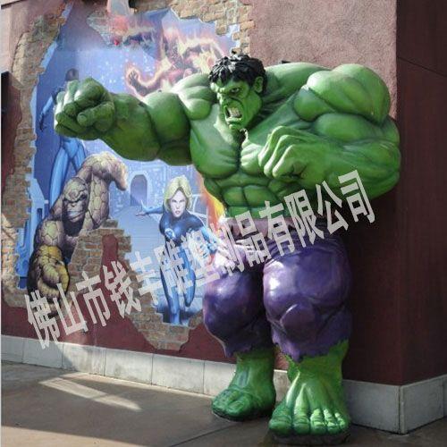 玻璃钢卡通雕塑,玻璃钢绿巨人,玻璃钢人物雕塑