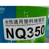 保定 PVC卷材 塑胶地板铺装用胶水 地板胶