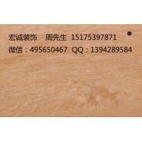 保定 防实木纹PVC塑胶地板