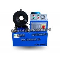 青岛胶管扣压机,缩管机,压管机设备生产