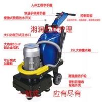 御力多功能地坪研磨机12T-480使用方法-海华清洁用品