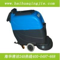 桃江全自动多功能洗地机价格海华清洁
