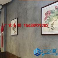 复古水泥漆,墙面仿古做旧水泥效果,仿清水混凝土涂料