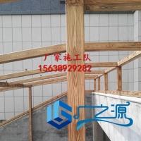 钢架木纹漆施工_钢结构面做仿木纹漆_仿实木效果