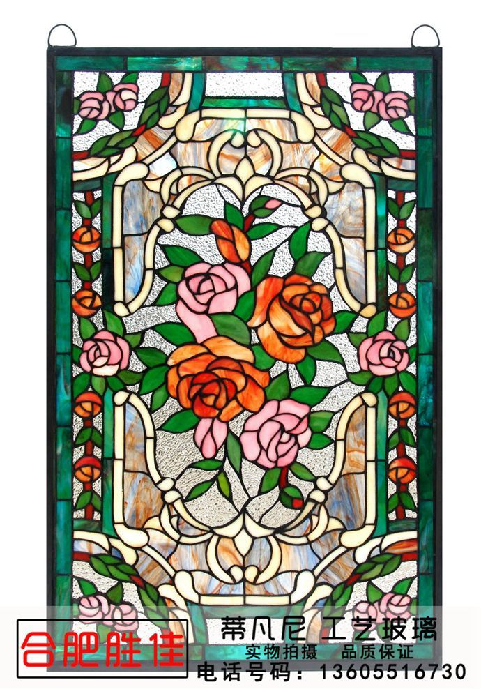 合肥蒂凡尼彩绘玻璃屏风