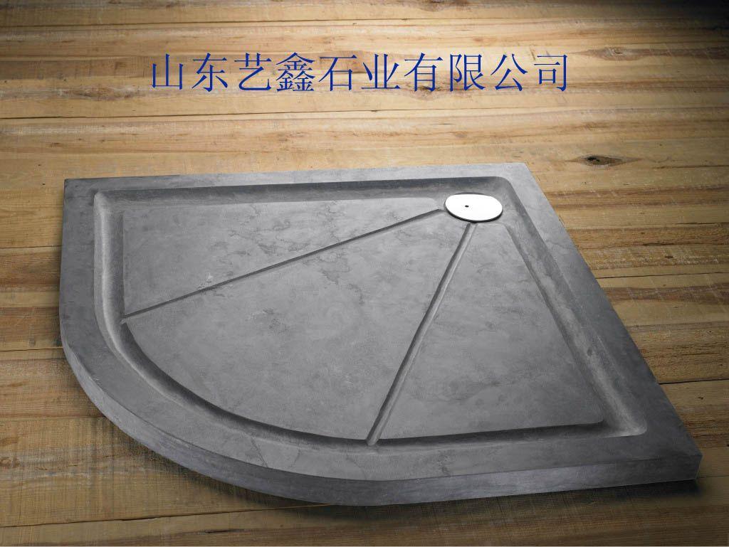 山东艺鑫青石石材淋浴房底盆