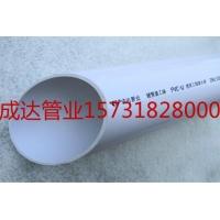 PVC-u排水管价格合理