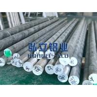 东莞弘立铝业 7075进口铝棒  大量现货