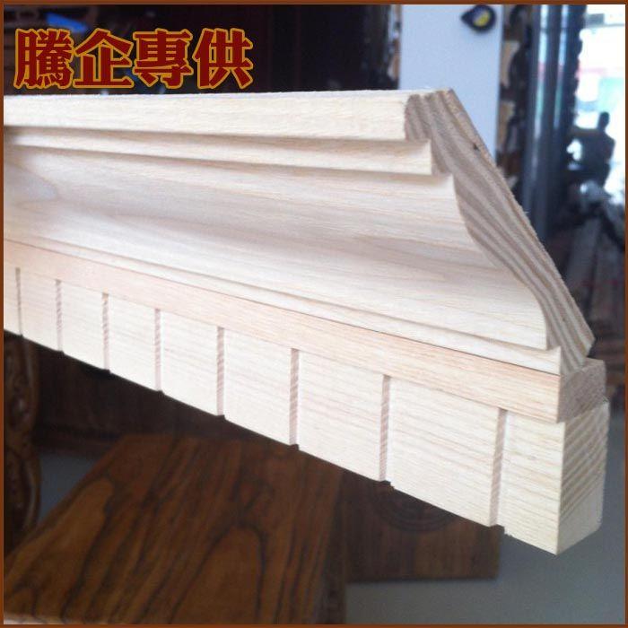 实木水曲柳顶角线 高清图片