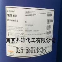 道康宁MEM-0349乳液;脱模剂