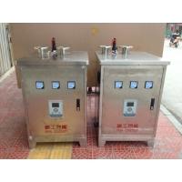 48KW电热水锅炉、电加热锅炉