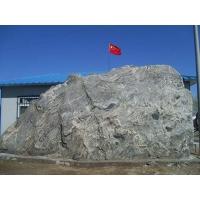 青白石假山石鹅卵石园林石室内景石假山产品