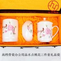 商务会议礼品陶瓷茶杯 陶瓷烟灰缸 陶瓷笔筒三件套