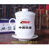 品牌宣传礼品 广告礼品陶瓷茶杯子定做
