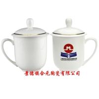 景德镇陶瓷茶杯 馈赠礼品茶杯定做
