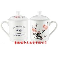 周年庆典纪念礼品陶瓷茶杯