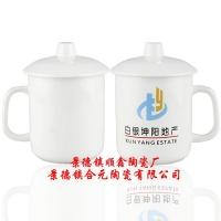 定制房地产活动宣传礼品 客户礼品茶杯套装