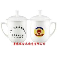 陶瓷茶杯 会议室专用茶杯 景德镇陶瓷茶杯