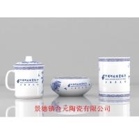 商务礼品陶瓷茶杯套装 陶瓷茶杯定做