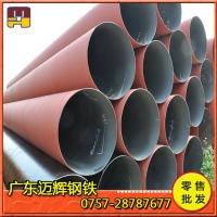 迈辉/螺旋钢/螺旋管卷/螺旋焊管/厚壁螺旋钢管