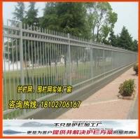 深圳社区公园围墙网,深圳小区围栏,深圳住宅区护栏