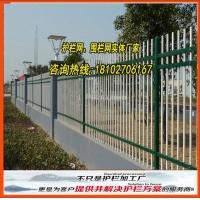 深圳房地产围栏供应,开发区隔离栅栏网,别墅区护栏网
