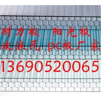 广东阳光板厂家定制抗紫外线 耐老化蜂窝阳光板