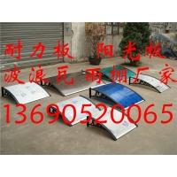塑料雨棚 广东雨棚厂家定制 遮阳蓬 雨篷