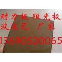 广东耐力板厂家 茶色耐力板车棚 耐力板雨棚